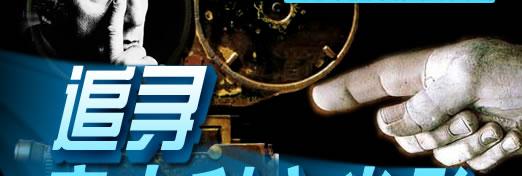 意大利,威尼斯,第63届威尼斯电影节,63威尼斯,意大利电影,追寻意大