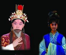 京剧《下鲁城》