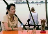 贾樟柯《三峡好人》