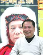 电视剧《大明王朝1566——嘉靖与海瑞》
