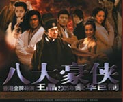 40集电视连续剧《特殊使命》