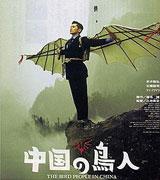 赵薇主演电影《夜。上海》