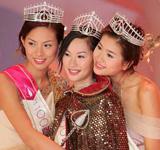 04年度香港小姐竞选