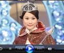 视频:冠军张嘉儿