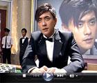 视频:《赌场风云》