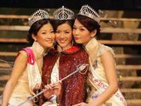 06年度香港小姐竞选