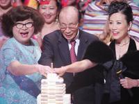 香港TVB38周年台庆