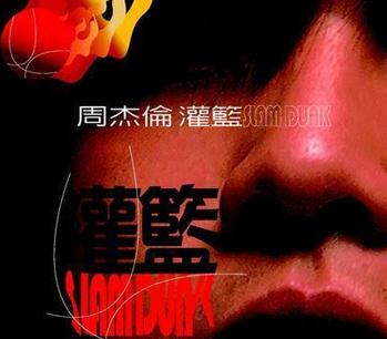 华语片十强赛
