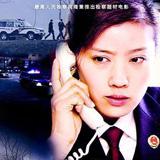 《女检查官》,第12届华表奖