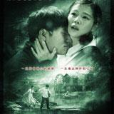《云水谣》,第12届华表奖