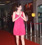 名模谢东娜步入红地毯
