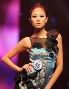 第八届CCTV电视模特大赛