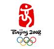 2008年奥运会会徽
