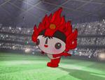 福娃足球表演