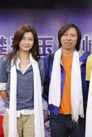 26日:冲击玉珠峰壮行会