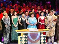 香港TVB36周年台庆