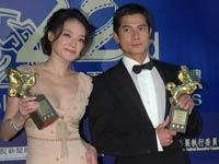 第42届台湾电影金马奖