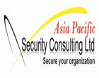 亚安国际安全咨询有限公司