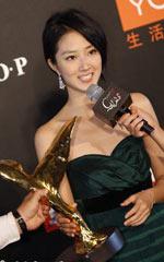 桂纶镁获风尚年度台湾女演员奖