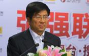搜狐公司与安徽电视台战略合作签约仪式
