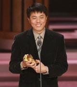 第45届台湾电影马奖