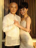 张卫健张茜1月12日举行童话婚礼