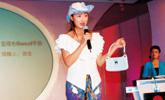 2003BAZAAR明星慈善夜