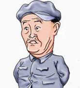 赵本山卡通形象