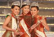 2008年香港小姐竞选