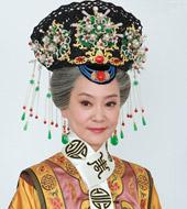新版《还珠格格》刘雪华 饰 皇太后