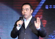 导演陈凯歌
