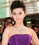 范冰冰紫色长裙大露背