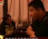 警察正盘问谢东