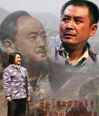 2008北京奥运重大文艺演出活动