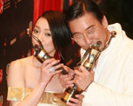 第25届香港电影金像奖