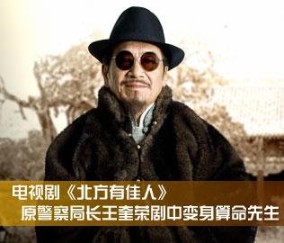 2010陈奕迅北京演唱会