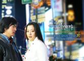 韩剧《爱情需要奇迹》