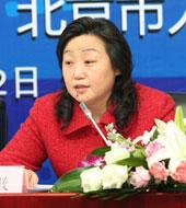 北京国际电影季,新闻发布会