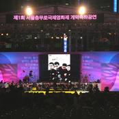 首尔电影节