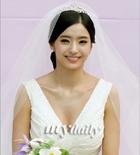 韩彩英盛大婚礼