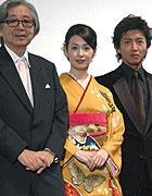 第19届东京电影节