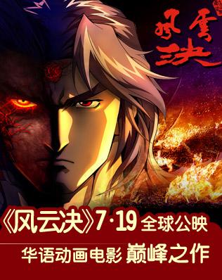 第十四届上海国际电视节