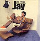 《Jay》