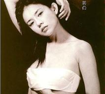 孙兴前妻林美贞写真湿身诱惑