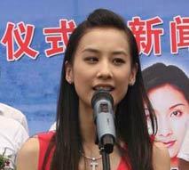 黄圣依变富婆与杨子开6家公司