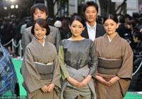第23届东京电影节-日本影片剧组演员穿和服亮相