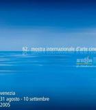 威尼斯电影节历届海报欣赏,63届威尼斯,63威尼斯,第63届威尼斯