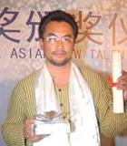 第9届上海电影节闭幕式颁奖现场