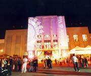 威尼斯电影节礼堂第63届威尼斯电影节