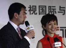 现场司仪:鲁健与欧阳夏丹